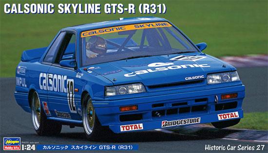 カルソニック スカイライン GTS-R (R31)プラモデル(ハセガワ1/24 自動車 HCシリーズNo.HC027)商品画像