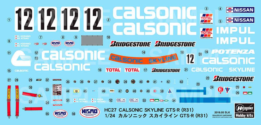 カルソニック スカイライン GTS-R (R31)プラモデル(ハセガワ1/24 自動車 HCシリーズNo.HC027)商品画像_2