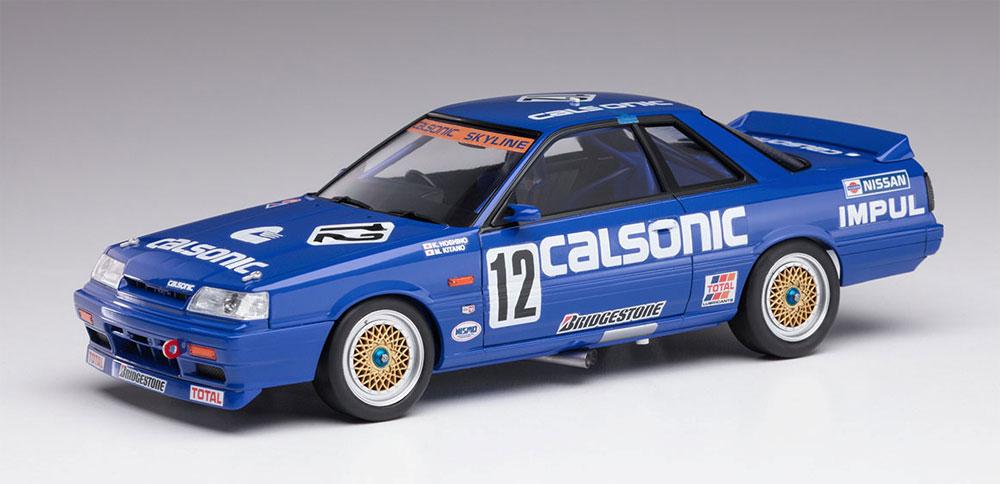 カルソニック スカイライン GTS-R (R31)プラモデル(ハセガワ1/24 自動車 HCシリーズNo.HC027)商品画像_4