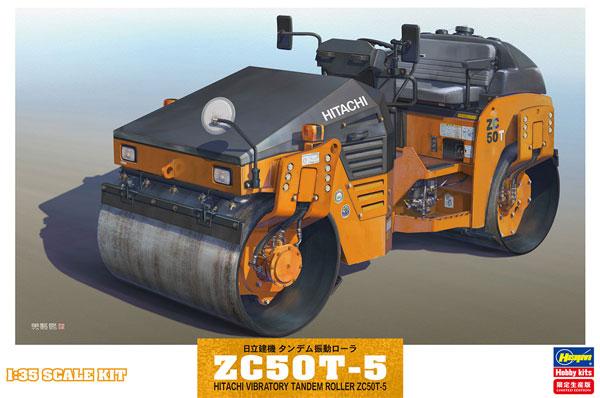 日立建機 タンデム振動ローラ ZC50T-5プラモデル(ハセガワ建機シリーズNo.66101)商品画像