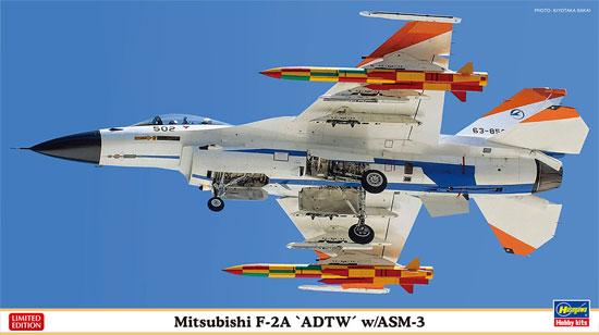 三菱 F-2A 飛行開発実験団 w/ASM-3プラモデル(ハセガワ1/72 飛行機 限定生産No.02274)商品画像