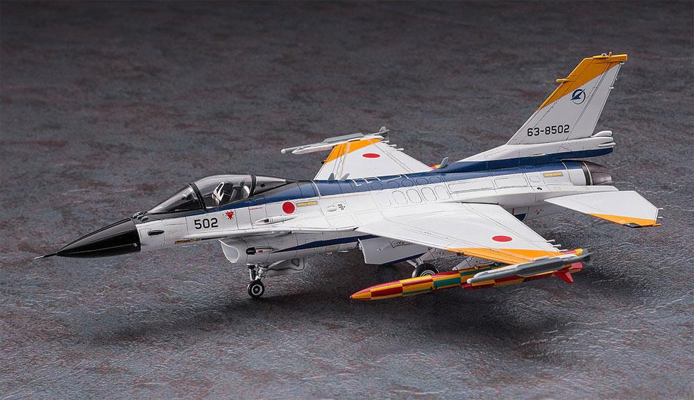 三菱 F-2A 飛行開発実験団 w/ASM-3プラモデル(ハセガワ1/72 飛行機 限定生産No.02274)商品画像_2
