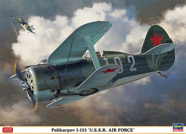 ポリカルポフ I-153 ソ連空軍プラモデル(ハセガワ1/48 飛行機 限定生産No.07466)商品画像