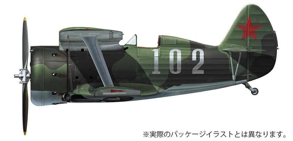 ポリカルポフ I-153 ソ連空軍プラモデル(ハセガワ1/48 飛行機 限定生産No.07466)商品画像_2