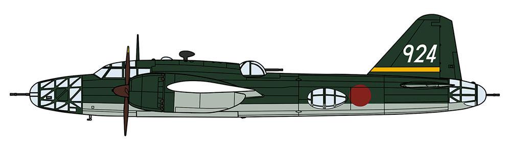 三菱 キ67 四式重爆撃機 飛龍 飛行第98戦隊プラモデル(ハセガワ1/72 飛行機 限定生産No.02282)商品画像_3