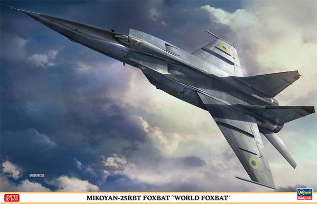ミグ 25RBT フォックスバット ワールドフォックスバットプラモデル(ハセガワ1/48 飛行機 限定生産No.07471)商品画像