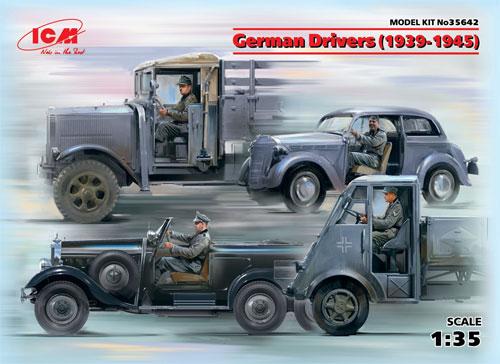 ドイツ軍 ドライバー (1939-1945)プラモデル(ICM1/35 ミリタリービークル・フィギュアNo.35642)商品画像
