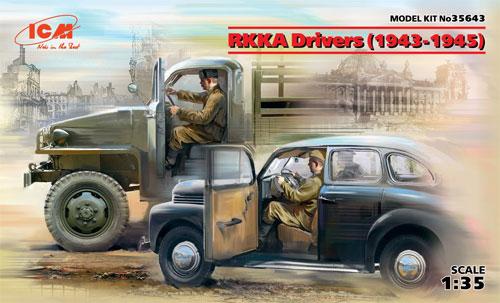 ソビエト 赤軍 ドライバー (1943-1945)プラモデル(ICM1/35 ミリタリービークル・フィギュアNo.35643)商品画像
