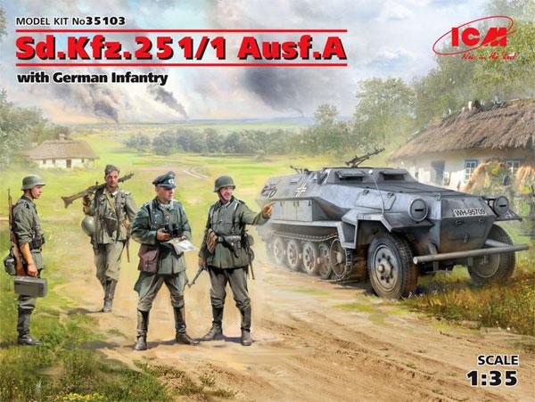 ドイツ Sd.Kfz.251/1 Ausf.A 装甲兵員輸送車 w/ドイツ歩兵プラモデル(ICM1/35 ミリタリービークル・フィギュアNo.35103)商品画像