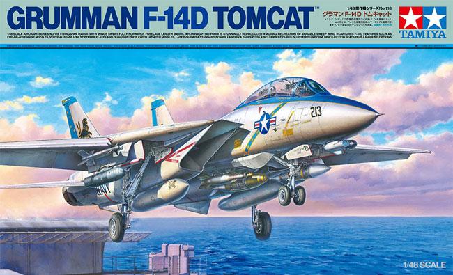 グラマン F-14D トムキャットプラモデル(タミヤ1/48 傑作機シリーズNo.118)商品画像