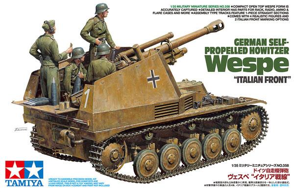 ドイツ 自走榴弾砲 ヴェスペ イタリア戦線プラモデル(タミヤ1/35 ミリタリーミニチュアシリーズNo.358)商品画像