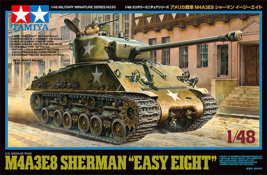 アメリカ戦車 M4A3E8 シャーマン イージーエイトプラモデル(タミヤ1/48 ミリタリーミニチュアシリーズNo.095)商品画像