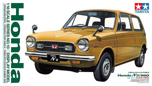 ホンダ N3 360プラモデル(タミヤ1/18 チャレンジャーシリーズNo.010)商品画像
