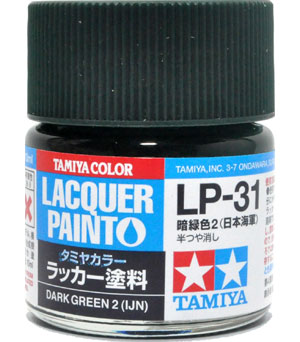 LP-31 暗緑色 2 (日本海軍)塗料(タミヤタミヤ ラッカー塗料No.LP-031)商品画像