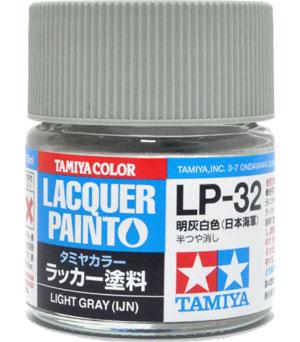 LP-32 明灰白色 (日本海軍)塗料(タミヤタミヤ ラッカー塗料No.LP-032)商品画像