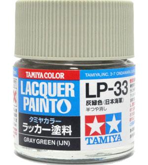LP-33 灰緑色 (日本海軍)塗料(タミヤタミヤ ラッカー塗料No.LP-033)商品画像