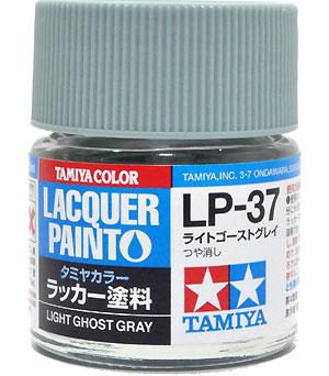 LP-37 ライトゴーストグレイ塗料(タミヤタミヤ ラッカー塗料No.LP-037)商品画像