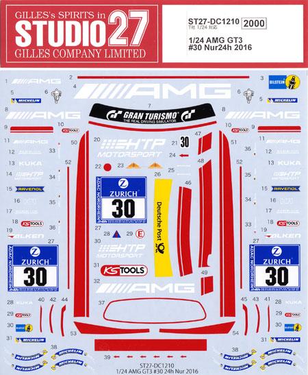 メルセデス AMG GT3 #30 ニュルブルクリンク 24時間 2016 デカールデカール(スタジオ27ツーリングカー/GTカー オリジナルデカールNo.DC1210)商品画像