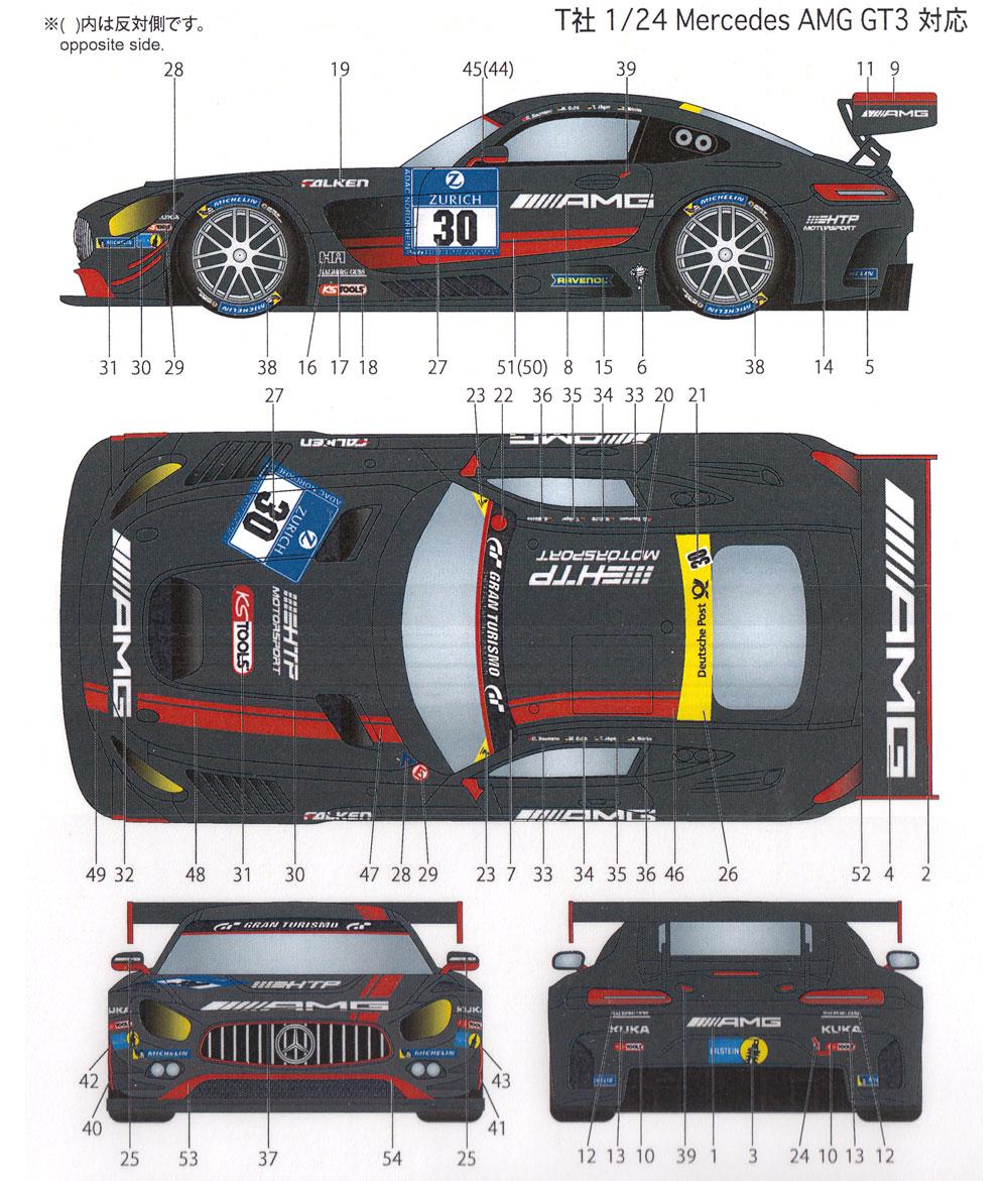メルセデス AMG GT3 #30 ニュルブルクリンク 24時間 2016 デカールデカール(スタジオ27ツーリングカー/GTカー オリジナルデカールNo.DC1210)商品画像_1