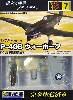 P-40B ウォーホーク