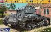 ドイツ軍 鹵獲戦車 Mk.2 742e (巡航戦車 A10 Mk.1)