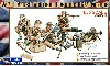 WW.2 イギリス軍 機関銃チーム 北西ヨーロッパ