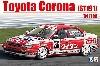 トヨタ コロナ ST191 '94 JTCC仕様