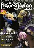 フィギュア JAPAN マニアックス