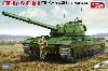 イギリス 重戦車 FV214 コンカラー Mk.1 w/スペースドアーマー