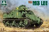 アメリカ 中戦車 M3 リー 中期型
