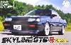 ニッサン スカイライン GTS-R (HR31) 1987 2ドア スポーツクーペ