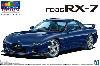 マツダ FD3S RX-7 '99 (イノセントブルーマイカ)