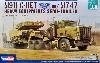 アメリカ M911 戦車運搬車 w/M747 重装備セミトレーラー