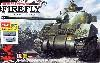 シャーマン 5c ファイアフライ & シャーマン戦車 ファイアフライ セット (バリューギア製レジンパーツ)