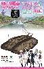 Mk.4戦車 サメさんチーム