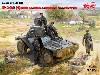 ドイツ P204(f) 装甲車 w/クルー