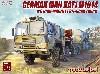 ドイツ MAN KAT1 M1014 8x8 高機動オフロードトラック
