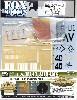 M1A1 エイブラムス ガルフウォー 1991 ディテールアップパーツセット