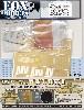 M1A2SEP エイブラムス TUSK 1/ TUSK 2 ディテールアップパーツセット
