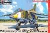 MiG-23BN ワルシャワ条約加盟国