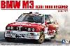 BMW M3 E30 '89 ツール・ド・コルス ラリー仕様