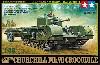 イギリス戦車 チャーチル Mk.7 クロコダイル
