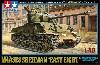 アメリカ戦車 M4A3E8 シャーマン イージーエイト