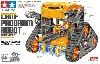 カムプログラムロボット 工作セット (ガンメタル/オレンジ)