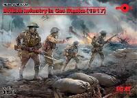 イギリス歩兵 ガスマスク装備 1917