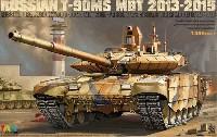 タイガーモデル1/35 AFVT-90MS 主力戦車 2013-2015