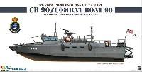 スウェーデン CB90 高速攻撃艇