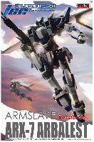 アオシマフルメタル パニック TSR シリーズアームスレイブ ARX-7 アーバレスト & 緊急展開ブースター