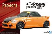 PANDORA TYPE887 EVO2 L880K コペン '02 (ダイハツ)