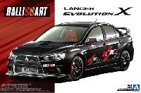 ラリーアート CZ4A ランサーエボリューション X '07 (ミツビシ)